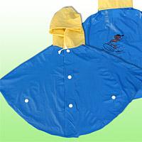 Nebuló gyermek pelerin - kék