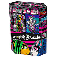 Monster High Jinafire �s Rochelle holografikus puzzle - 50 darabos