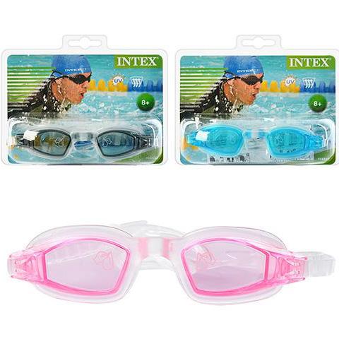 Free Style úszószemüveg 1bcffb2100