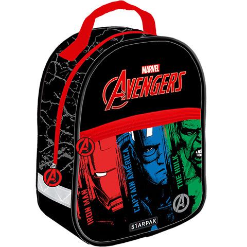 Avengers ovis hátizsák - fekete fe6e7d697f
